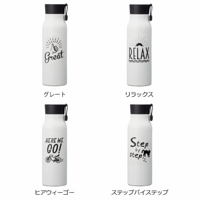 メッセージボトル ボトル 350ml 保温 保冷 ステンレスボトル マイボトル 水筒 タンブラー マグカップ 直飲み プレゼント BRUNO ブルーノ
