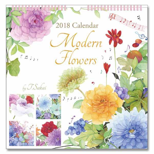 2018年版 カレンダー モダンフラワー LP花 バラ フラワー オシャレ
