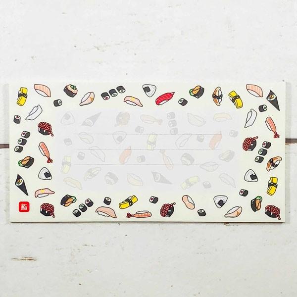 封筒 寿司イラスト フロンティア 和柄 和風 日本 食べ物 デザイン