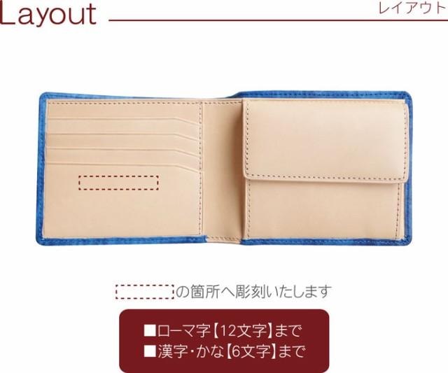 a51244d88dfc 財布 メンズ 名入れ 名前入り 二つ折り サイフ 【 藍染め 二つ折り財布 ...