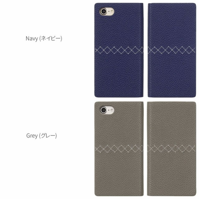 iPhone8 iPhone7 レザー ジグザグ ケース 手帳型ケース 本革 ネイビー グレー メンズ iphone8ケース アイフォン8 スマホケース