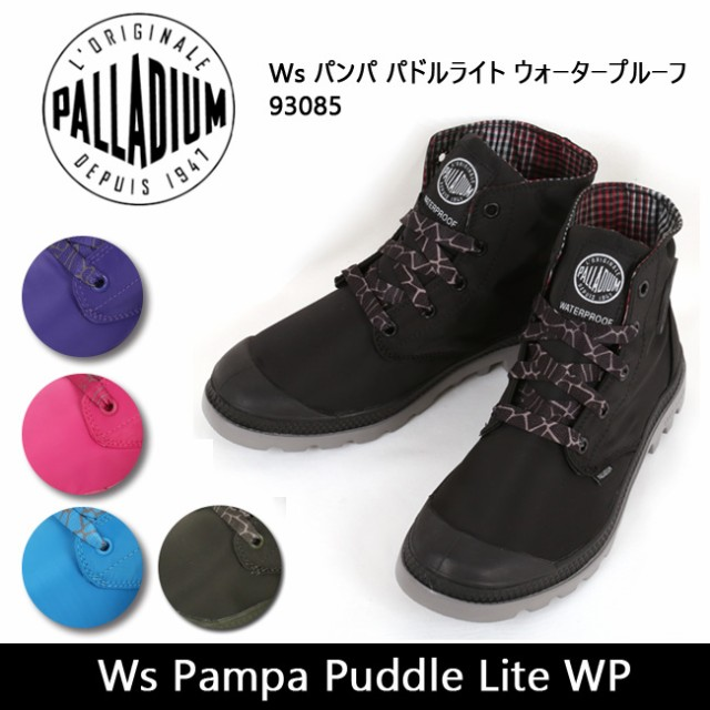 fd5657a145d0 ... スパークリング PALLADIUM パラディウム スニーカー Ws Pampa Puddle Lite WP(Ws パンパ パドルライト  ウォータープルーフ)