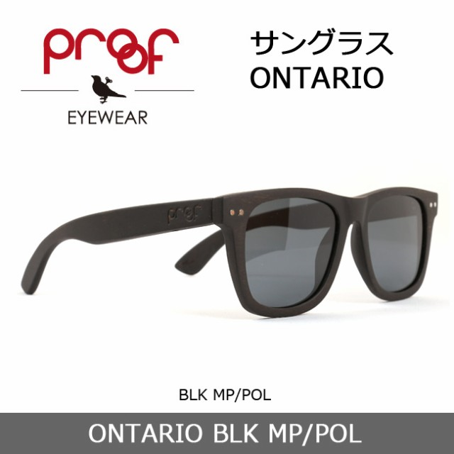Proof/プルーフ サングラス ONTARIO BLK MP/POL 【雑貨】【サングラス】木材フレーム