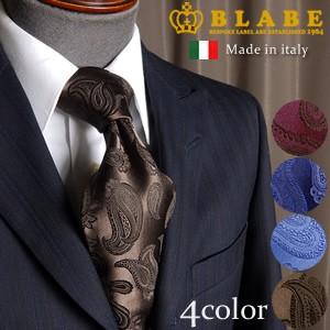 人気のペイズリー復刻!結婚式/イタリア製 シルクネクタイ ペイズリー柄【BLABE/