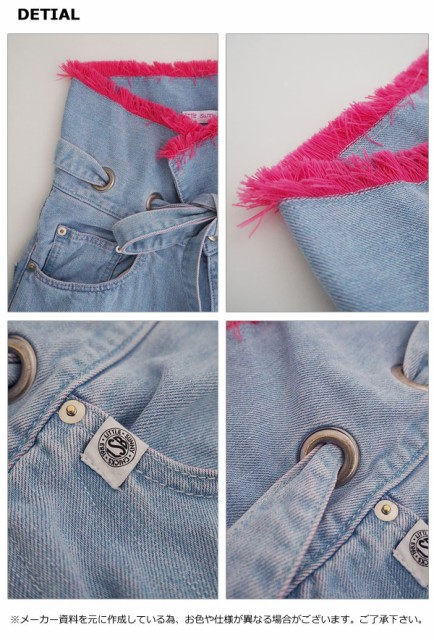 little sunny bite リトルサニーバイト 公式通販 denim pants デニムパンツ レディース ボトムス パンツ デニム