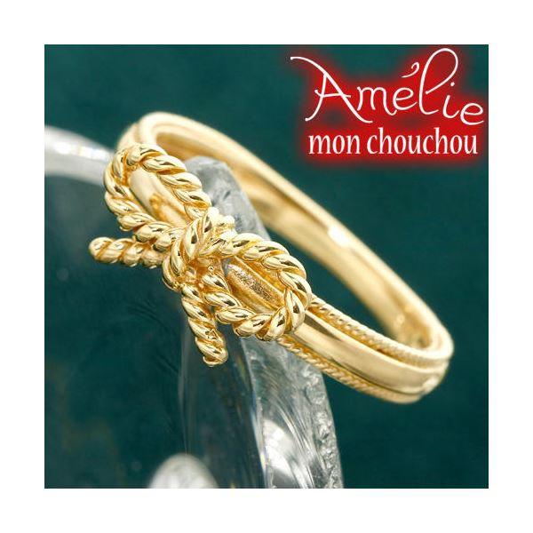 高級ブランド Amelie Monchouchou【リボンシリーズ】リング Amelie 15号 指輪 送料無料 指輪!, ちかもんくん さつまいも:a00026c5 --- standleitung-vdsl-feste-ip.de