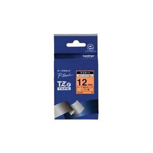 【楽ギフ_包装】 (業務用30セット) brother ブラザー工業 文字テープ/ラベルプリンター用テープ 【幅:12mm】 TZe-B31 蛍光, タルタルーガ 5ddc1dbd