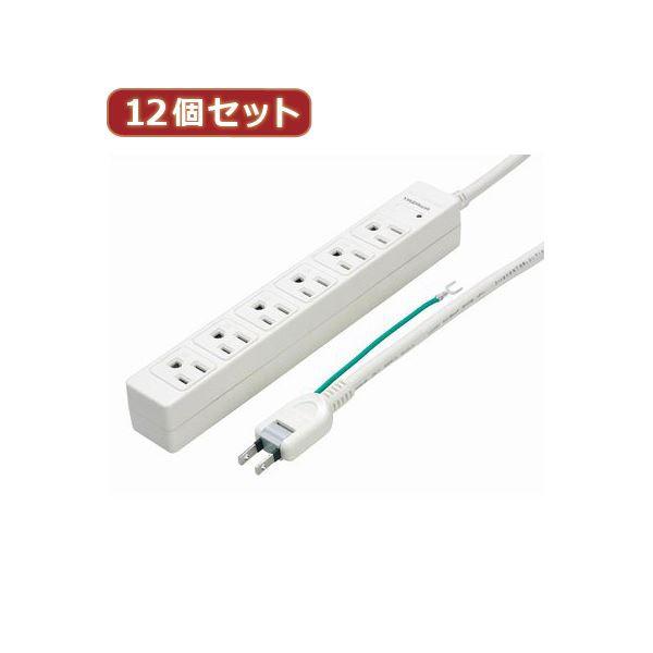 安価 YAZAWA 12個セット 3Pマグネットタップ Y02JKP602WHX12 送料無料!, cocostyle 1192f993