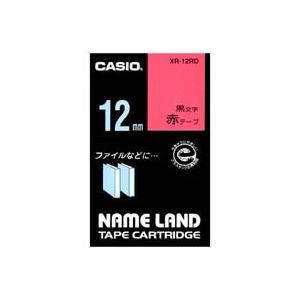 【ついに再販開始!】 (業務用50セット) CASIO カシオ ネームランド用ラベルテープ 【幅:12mm】 XR-12RD 赤に黒文字 送料込!, クメジマチョウ 9d0e49b3