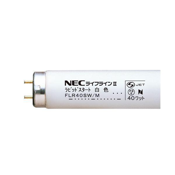 【お買得】 (まとめ)NEC 蛍光ランプ ライフライン直管グロースタータ形 6W形 白色 FL6W 1パック(25本) 蛍光ランプ 6W形【×3セット FL6W】 送料込, 輸入酒のかめや:3a50696a --- urban.ballettstudio-gri.de