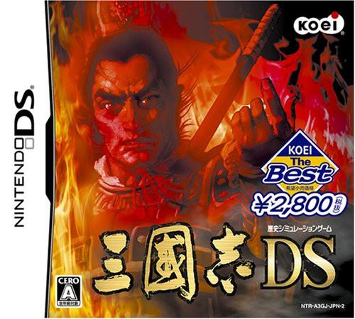 【本物保証】 KOEI The Best 三國志DS, ツマゴイムラ 3ccb313b
