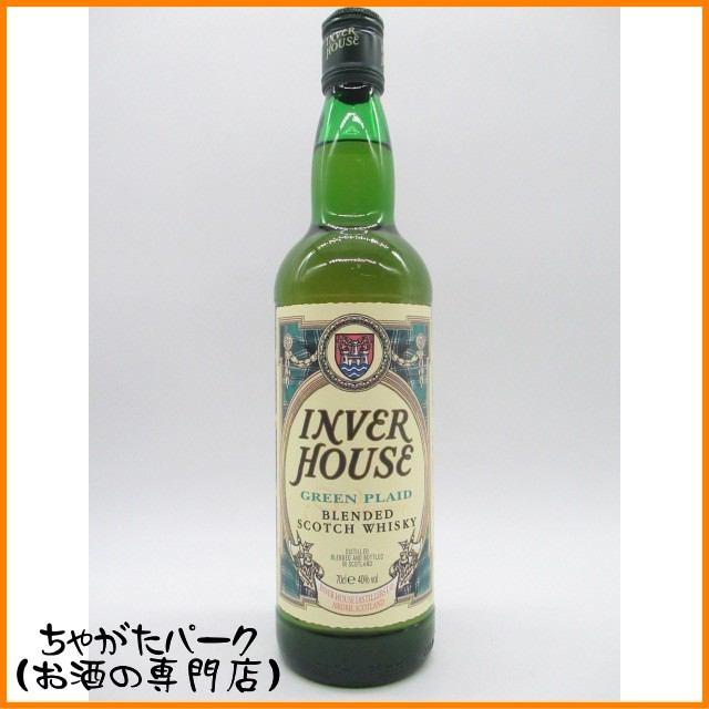 インバーハウス グリーンプレイド 正規品 700ml【あす着対応】