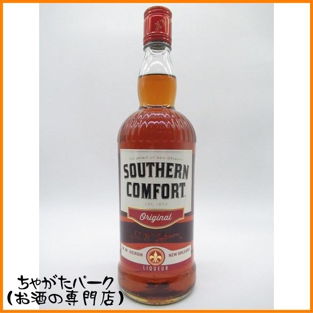 サザン・カンフォート 21度 正規品 750ml【あす着対応】