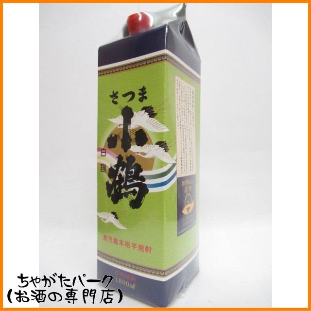 さつま小鶴 芋焼酎 1.8Lパック 1800ml【あす着対応】