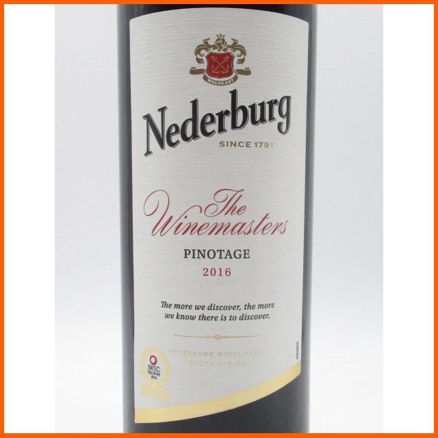 ネダバーグ・ピノタージュ 2015 赤 750ml ■南アフリカ産【あす着対応】