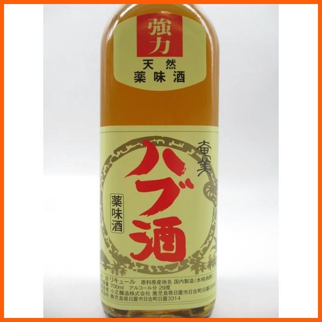小正 奄美ハブ酒 強力印 29度 700ml【あす着対応】