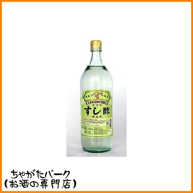 ヤマテ酢 すし酢 900ml (豊島屋)