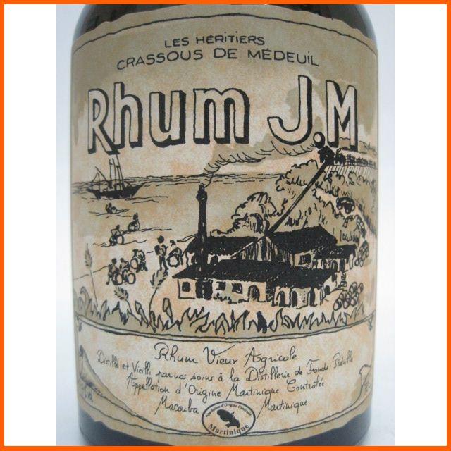 ラム J.M ヴィユー 1999 (JM) 47.9度 700ml【あす着対応】