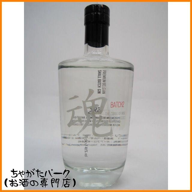 アスタモリス ソウル・ジン 魂 バッチ2 46度 700ml【あす着対応】