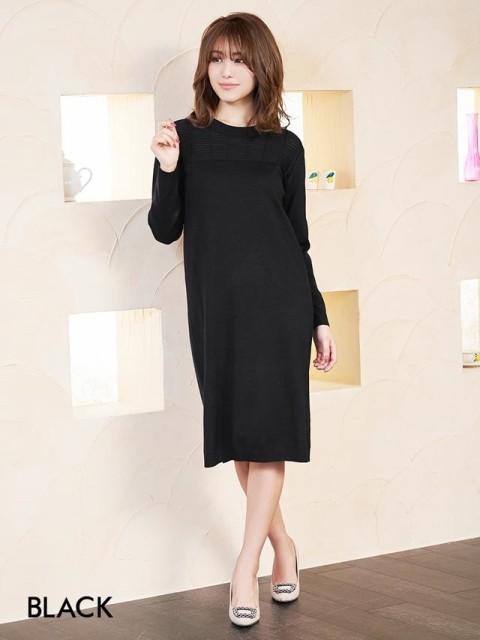 ワンピース ドレス キャバ デコルテ透け見せスリット入りニット長袖付きタイトひざ丈ミニドレス キャバドレス