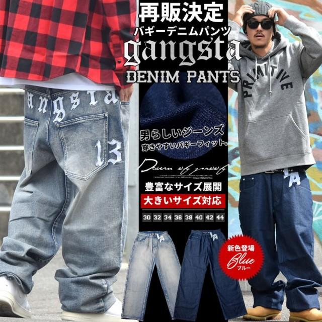 B系 ジーンズ デニムパンツ メンズ 大きいサイズ ジーパン 極太 ロング ブルー hiphop ヒップホップ ファッション ストリート系 DOPの通販 はWowma!
