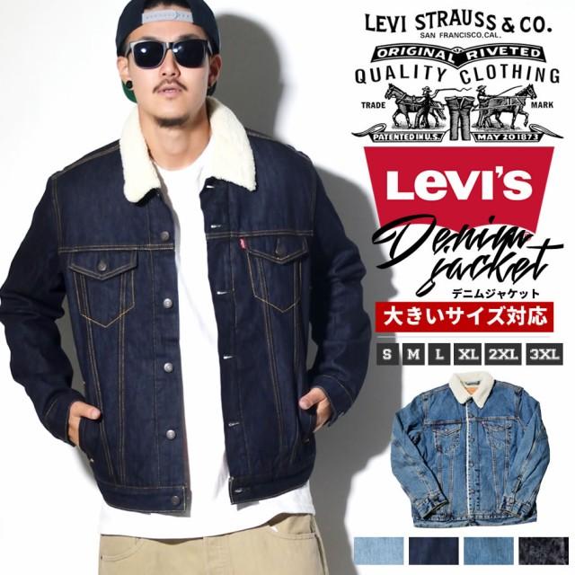 LEVIS リーバイス デニムボアジャケット メンズ 大きいサイズ 裏ボア Gジャン ジージャン|au Wowma!(ワウマ)