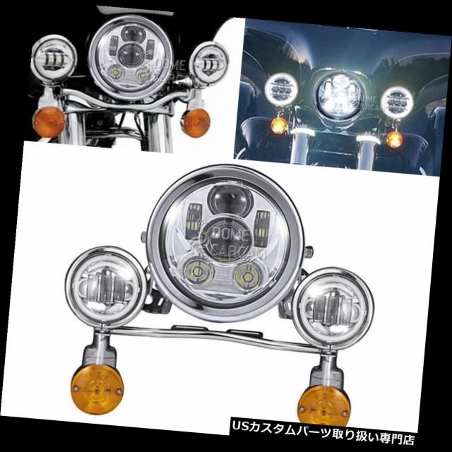 最も信頼できる バイク ヘッドライト 5.75 LEDヘッドライト信号通過ライトバーフィットYamaha VStar 650 950 1100カスタム 5.75 LED Headlight Signal, 株式会社クリエイトファニチャー 36248a2a