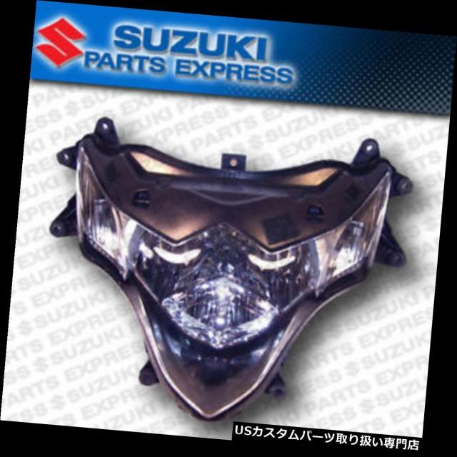 【爆買い!】 バイク ヘッドライト NEW 2012 - 2016年スズキGSXR GSX-R 1000 OEMヘッドライトヘッドランプアセンブリライト NEW 2012 - 2016 SUZUK, ビックフット ネット事業部 51abd5aa
