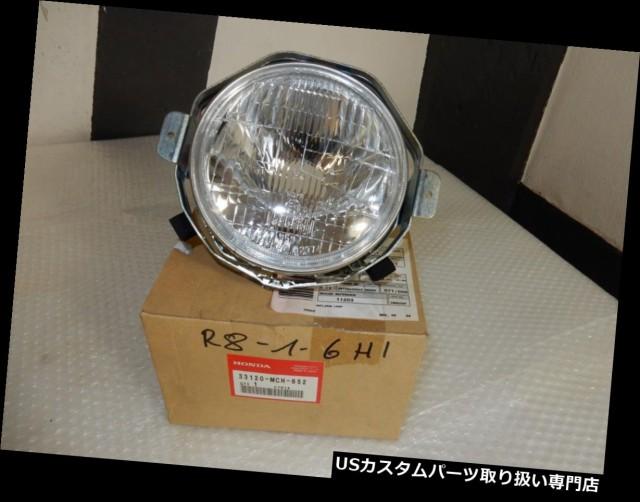 お手頃価格 バイク ヘッドライト ヘッドライトヘッドライトホンダVtx1800 Sc46年02-07新しい Headlamp Headlight Honda Vtx1800 Sc46 Year 02-07 N, イラストはんこ屋ピュアプラスワン f0e96b30