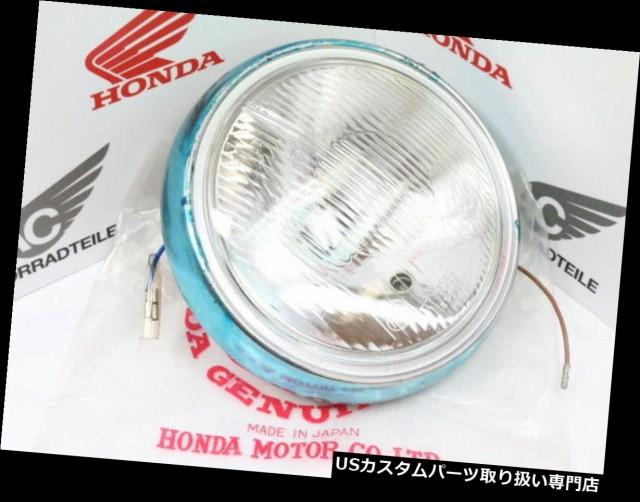 【オープニング 大放出セール】 バイク ヘッドライト ホンダCB CJ 250 360 G T Scheinwerfer Reflektor komplettスタンレーヘッドライトビーム Honda CB CJ 250 360 G, Oriental Select Shop マリマリ f94919de