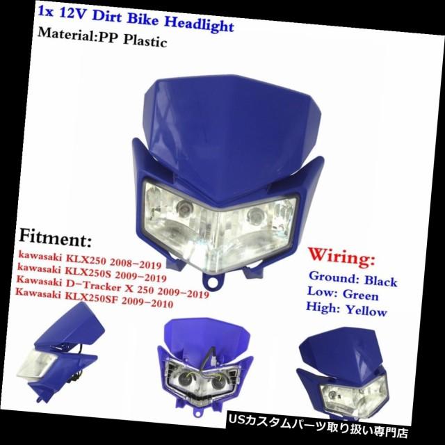 Kawasaki KLX 250 S 2009 Headlight Replacement Bulb
