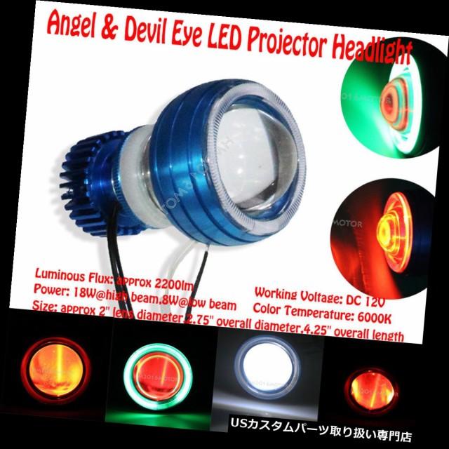 "2.75/"" Universal Motorcycle LED Projector Headlight CCFL Angel /& Devil Eye 12V"