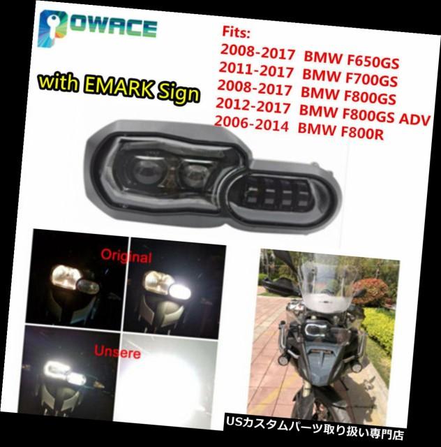 【2019正規激安】 バイク ヘッドライト BMW F800GSのアセンブリLEDヘッドライトの交換 アドベンチャーF800R 06-17 F700GS, オフィス家具屋さん 96070ac5