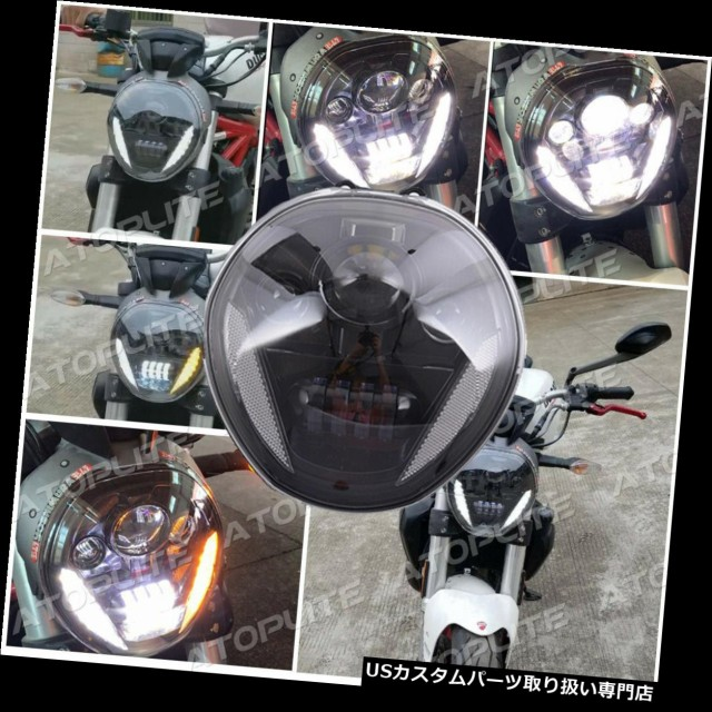 全国総量無料で バイク ヘッドライト LED 100WヘッドライトアセンブリはDucati Monster 821 1200に適合 LED 100W Headlight Assembly Fits for Ducati, モバックス 249fb610