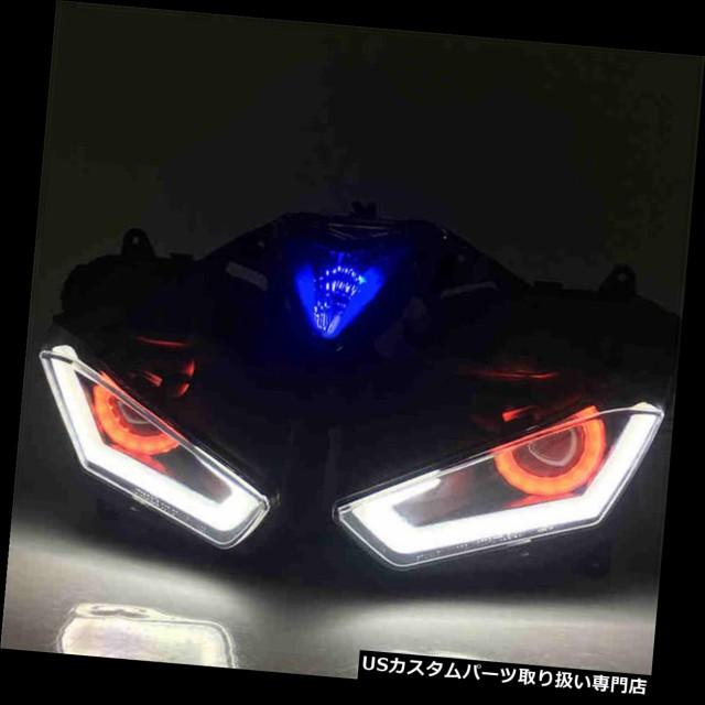 【送料無料(一部地域を除く)】 バイク ヘッドライト ヤマハYZF R25 R3 13-17オートバイフロント悪魔の目のヘッドライトLED部品BSPに適合 Fits Yamaha YZF R25 R3 13-1, 九州大川の家具 オオカワスタイル 90da8f86