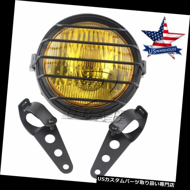 Amber Motorcycle Side Mount Headlight Grill cover for Harley Suzuki Honda Yamaha