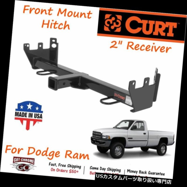 CURT 31604 Front Mount Receiver