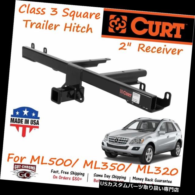CURT 13342 Class III Receiver
