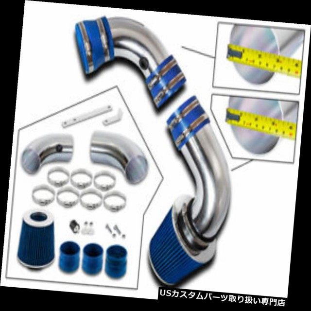 Blue Cold Air Intake System Kit /& Filter For 1996-2005 GMC Jimmy 4.3L V6