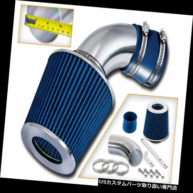 RACING AIR INTAKE SYSTEM 1.3L L4 DRY FILTER For 91-97 Geo Metro 1.0L L3