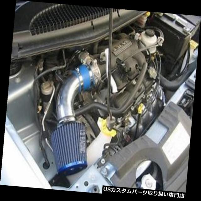 01-07 Dodge Caravan Mini C//V SE SXT 3.3 V6 Air Intake Kit BLUE Filter