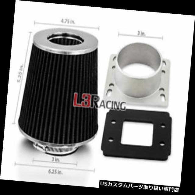 84-91 BMW E30 318 325 M3 Air Intake Filter Adapter