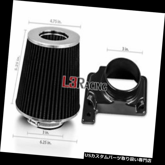 AIR INTAKE MAF Adapter Kit For 00-05 Mitsubishi Eclipse BLACK Cone Dry Filter