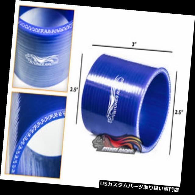 "BLUE 2.5/"" 63mm 3-ply Silicone Hose Turbo Intake Intercooler For Subaru Scion"