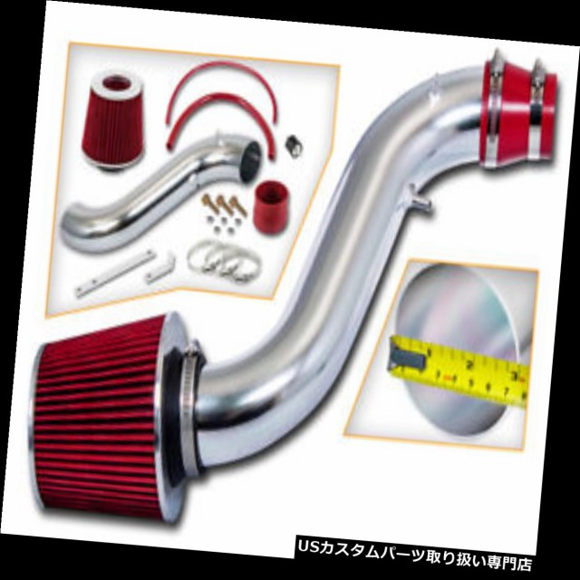 Filter BCP RED 90-93 Accord All 2.2L L4 Short Ram Air Intake Induction Kit
