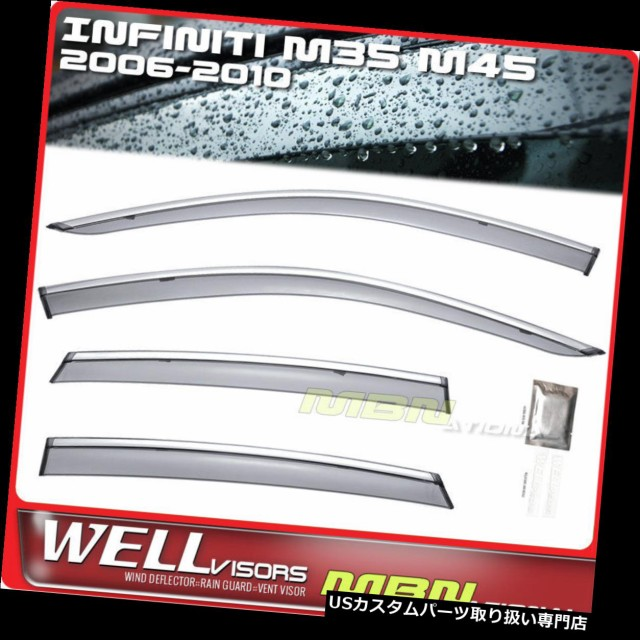 For 06-10 Infiniti M35 M45 WellVisors Side Window Visors with Chrome Trim
