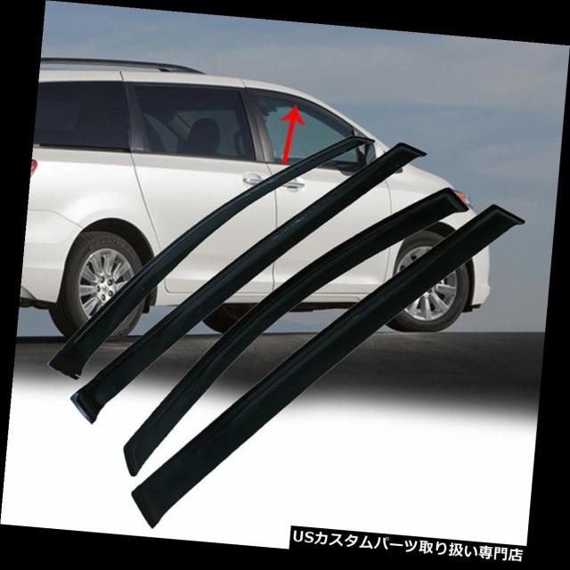 US 4X Car Smoke Window Visors Sun Rain Guard Vent For Toyota Sienna 2011-2018