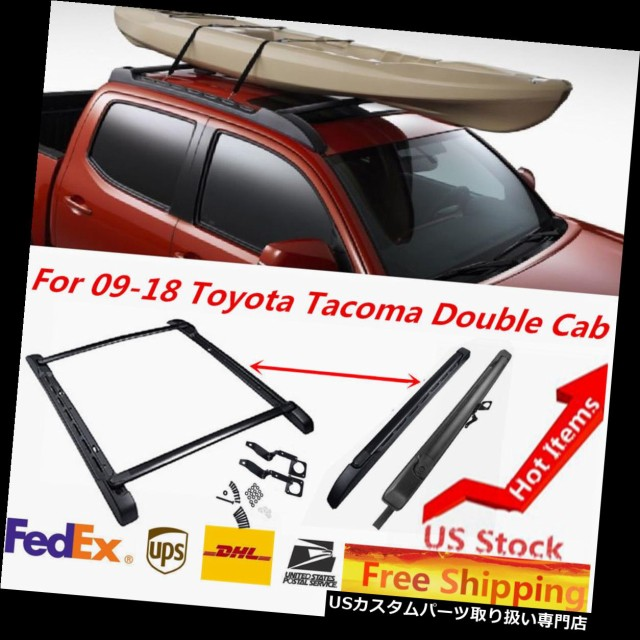 Fit For Toyota Tacoma 2009-2018 Double Cab OEM Factory Baggage Roof Rack Set