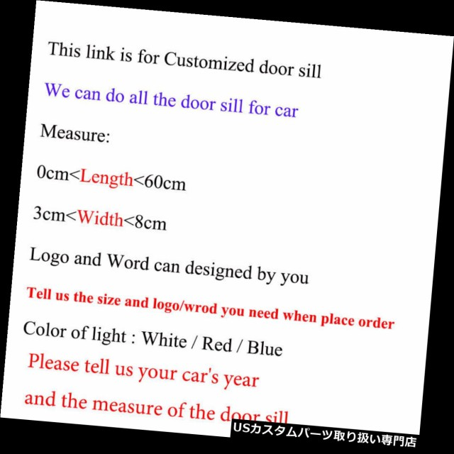 Sncn DIY 4pcs LED Moving Blinking light Welcome Door Sill Scuff Plate Customized