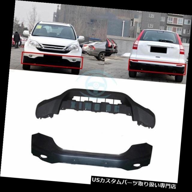 売上実績NO.1 リアバンパー プロテクター ホンダCRV 2010-2011車のフロント+リアバンパープロテクターボードガードボードバー用, 白糠郡 8f5f4975